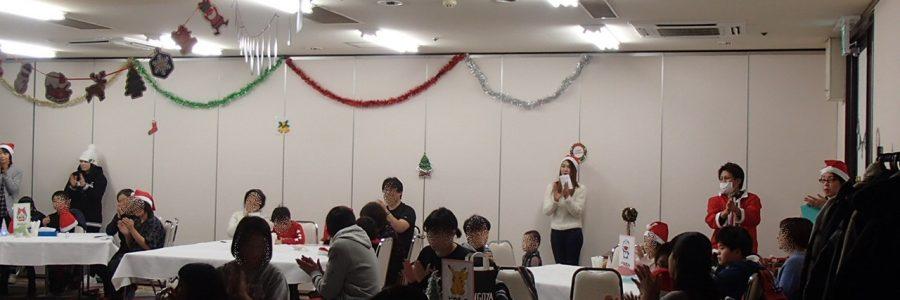 クリスマス会、開催しました。
